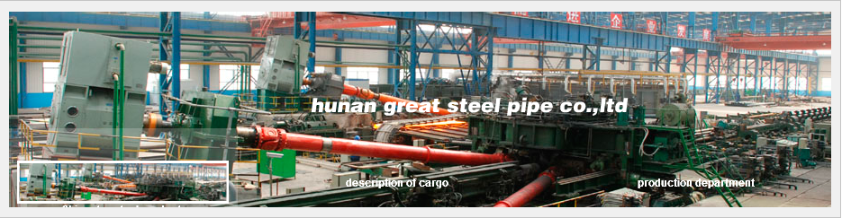 hunan great steel pipe co.,ltd